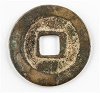 1017-1022 Chinese Northern Song Tianxi Tongbao