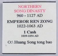 1039-1053 Northern Song Huangsong Tongbao 1 Cash