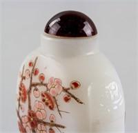 Chinese Peking Glass Plum Flower Snuff Bottles