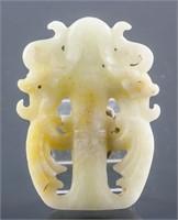 Chinese White Hardstone Dancing Lady Pendant