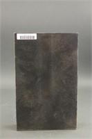 Chinese White Hardstone Script Panel Book Qianlong