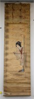 16-18 C Unknown Japanese Watercolor Scroll Signed