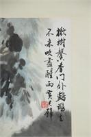 Huang Junbi 1898-1991 Chinese Watercolor Scroll