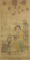 Yi Xi Chinese Watercolor on Paper Roll