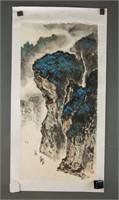 Wei Zixi 1915-2002 Chinese Watercolour Paper Roll