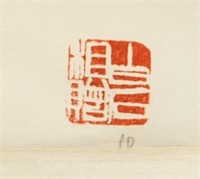 Qi Baishi 1864-1953 Chinese Watercolor Scroll