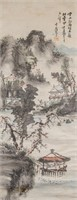 Shao Kaiding Chinese Watercolor on Paper Scroll