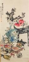 Zhu Yizhan 1892-1996 Chinese Watercolor Scroll