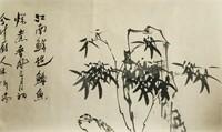 Zheng Banqiao 1693-1765 Chinese Ink Bamboo Scroll