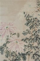 Li Shan 1686-1762 Chinese Watercolour Paper Scroll
