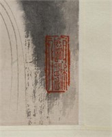 Liu Danzhai 1931-2011 Chinese Watercolour Scroll