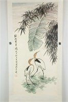 Li Kuchan 1898-1983 Chinese Watercolor Scroll