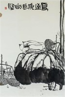 Shang Tao b.1938 Chinese Ink Lotus Paper Roll