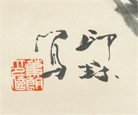 Xiao Lang 1917-2010 Chinese Watercolor Scroll