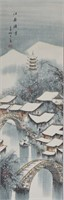 Mei Sheng Chinese Watercolor Winter Scene Scroll