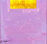 German Abstract Oil on Canvas Rupprecht Geiger
