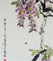 Wang Xuetao 1903-1982 Chinese Watercolor Roll