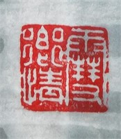 Yu Zhixue b.1935 Chinese Watercolor Snow Scroll