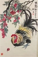 Lou Shibai 1918-2010 Chinese Watercolor Scroll