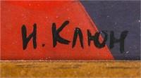 Russian Suprematist Gouache Paper Signed Ivan Kiun