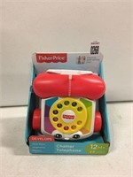 BABY'S FIRST MOBILE PHONE TOY