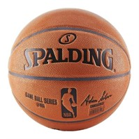 Spalding NBA Replica Indoor Game Ball Series