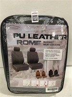 PU LEATHER ROME BUCKET SEAT COVERS