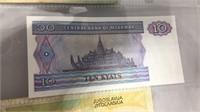 Foreign Paper Bills