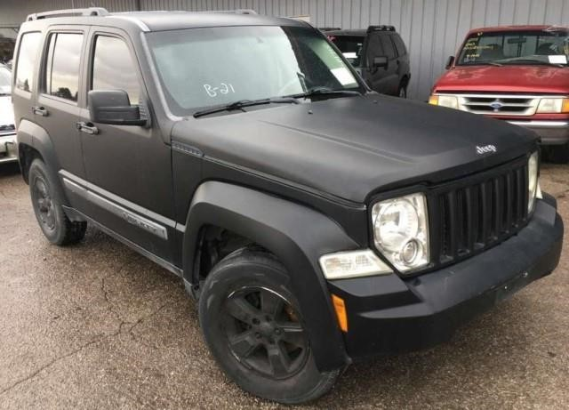 2008 Jeep Liberty | Apple Towing Co