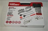 99pc. Ratchet Socket Tool Kit