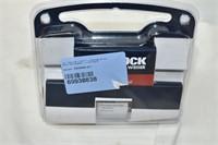 Weiser Safe Lock Keyed Entry Door Knob