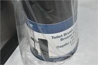 Pedal Bin, Measuring Tape & Toilet Brush