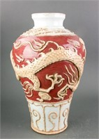 Chinese Yuan/Ming Copper Red Porcelain Dragon Vase