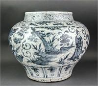 Chinese Large Yuan/Ming Blue & White Porcelain Jar