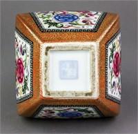 Chinese Famille Rose Porcelain Vase Yongzheng MK