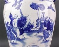 Chinese Blue and White Porcelain Jar Kangxi MK