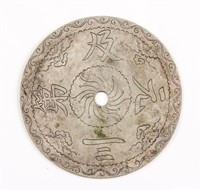 19th C Chinese Qing Dynasty Silver Amulet