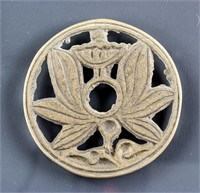17th C Chinese Qing Dynasty Metal Peony Charm