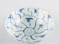 16/17th Century China Minyao B&W Porcelain Bowls