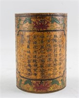 Chinese Wood Carved Brush Pot with Qianlong Mark
