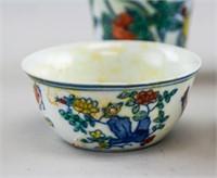 Chinese Doucai Porcelain Cups Chenghua Mark 6 PC