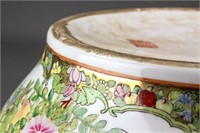 Chinese Famille Rose Porcelain Basin Qianlong Mark