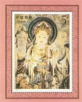 1989-1992 Chinese Stamps 3 Assorted