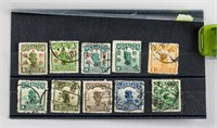 Republic of China Postage Stamps 10 Assorted