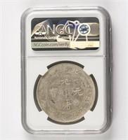 1908 China Qing Guangxu 1 Dollar Silver NGC Graded