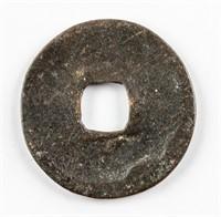 1423-1425 Korean Chaoxian Tongbao Bronze Coin
