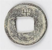 900-971 Southern Han Chu Area Wuwu Hartill 15.146