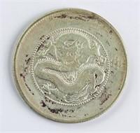 1875-1908 Qing Guangxu Yuanbao 3 Mace 6 Candareen