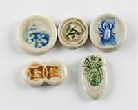 5 Assorted Siam (Thai) Porcelain Gaming Tokens