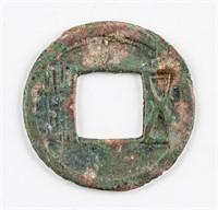 535-556 Western Wei Dynasty Wuzhu Hartill 10.25